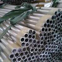 铝合金方管型材铝方通空心扁