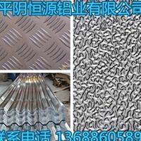波纹铝板、压型铝瓦、瓦楞铝板