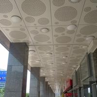 【阳极氧化铝单板】铝天花吊顶工程
