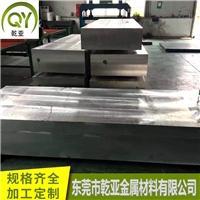提供1100氧化铝板 1100铝薄板