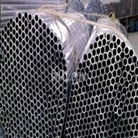 沈阳供应AL7028磨光铝管硬度