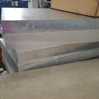 7a03超厚铝板 模具铝合金板全国零售