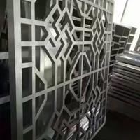 葫芦岛氟碳雕刻造型铝屏风价格