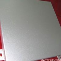 氟碳喷涂铝单板  氟碳喷涂铝单板产品图片