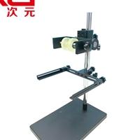 供应机器视觉实验架XCYST02