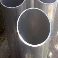 青海供应AL7079易焊接铝合金管硬度