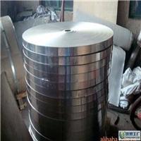 AL3003铝带分切,3004瓶盖铝带