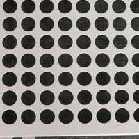 吉林四平冲孔铝单板订制厂家