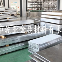 厂家直销5056国标铝板5056铝棒5056铝排