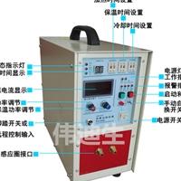 新型高频加热机钎焊机