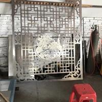 青阳酒店铝屏风-生产厂家