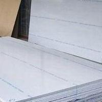 惠州1345环保纯铝板 1100纯铝板
