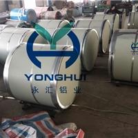 防腐保温3003合金铝卷出口包装