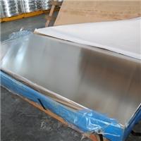 特价1060-h24拉伸铝板 5052氧化铝板零售