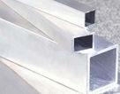 浙江7150铝方管生产厂家