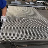 菱形铝网格天花吊顶  正方形铝方格