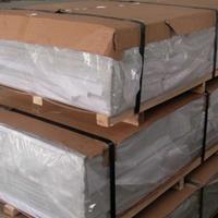 批发6063压花铝板 3003防锈幕墙铝板
