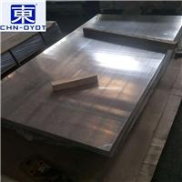 5083光滑鋁薄板 5083鋁棒零售價