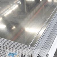 铝合金薄板 5052防锈铝板
