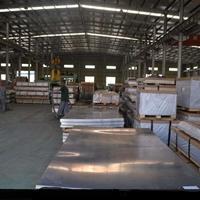铝合金板,花纹板,合金铝板261