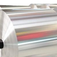 空调铝箔生产厂家河南明泰