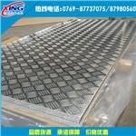 供应1100花纹铝板