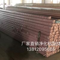厂家直销净化铝型材大量现货