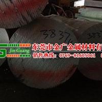河北5154-H112铝棒的价格是多少规格