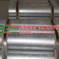 杭州5050-H32模具铝棒规格