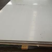 7075航空鋁板 進口鋁合金板切割