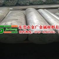 北京5083-H32铝合金棒厂家规格