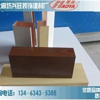 喷粉,木 纹铝方通系列,U型铝方通表面处理