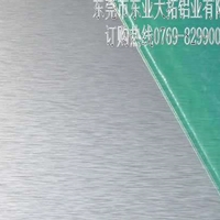 超精密5A05鋁管 鋁管5A05抗擠壓性能