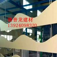造型仿木纹方管,异形铝合金吊顶
