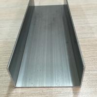 江陰凈化鋁型材廠出售現貨電泳香檳50槽鋁