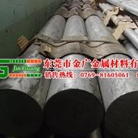 山西5014-o態超大精磨鋁棒規格