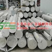 寧波5556-H112耐熱鋁棒規格
