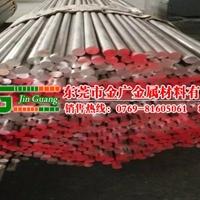 青海5854-H32高精密鋁合金棒規格