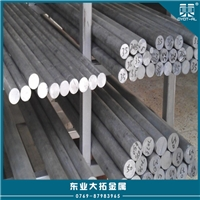 6082铝棒规格 6082铝棒厂家订做