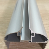 凈化房鋁型材50帶座槽窗料