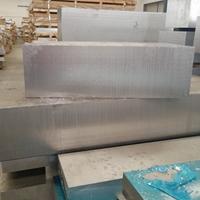 超厚铝板 进口铝合金5052 定尺切割