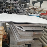 3A21合金鋁板 5052鋁板 超厚鋁切割