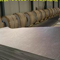 花纹防滑铝板花纹铝板供应商