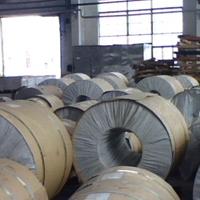 供应电厂化工管道防腐保温专用合金铝卷