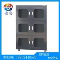 1500L储安全自动电子防潮箱 优质工业防潮箱