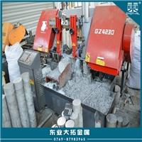 供应阳极氧化铝5A05铝合金板