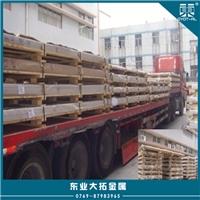 6082高度度铝板 进口合金铝板