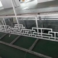 萍乡餐厅隔断铝窗花艺术装饰
