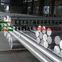 宁夏5456-H32易加工铝合金棒规格