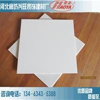 600x600工程铝扣板微孔吸音板冲孔铝板
